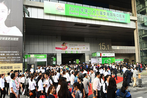 24th Dental South China 2019